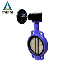 "Manufacturer multifunctional aluminum valve body electronic butterfly valve 2"" automatic control for wholesales"