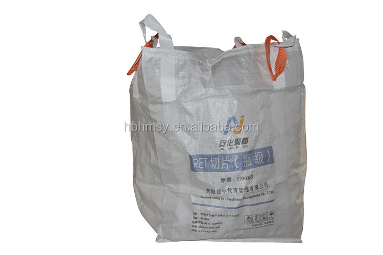 Widely used coated fibc bag for 1 ton 1.5 ton packinng, moisture proof jumbo big bag from china, customized size pp jumbo bag
