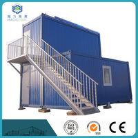 government refugee project cement board container homes with low price