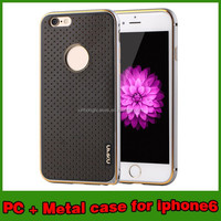 2015 New Design Fashion Metal+PC Case For Apple IPhone 6 Cover, For IPhone Metal Case, PC+Metal Case For IPhone