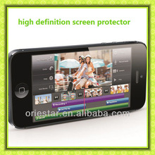 Anti-glare mobile phone screen protection films raw materials
