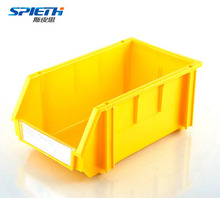 Walmart cheap box plastic small spare parts storage bin