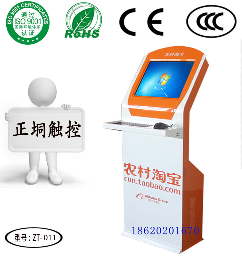 19 inch shopping mall kiosk hotel self check in kiosk cheap touch screen monitor 19 inch