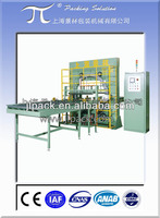 horizontal stretch wrapper,stretch wrapping machine