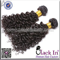 Natural Looking Full Cuticle Guaranteed Remy Indian kinky curly chinese virgin hair weaving
