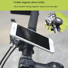 Waterproof bike motorcycle mount magnetic mobile phone holder for apple iphone 6s samsung galaxy s6