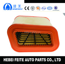car purifier with true hepa air filter LX1590 07