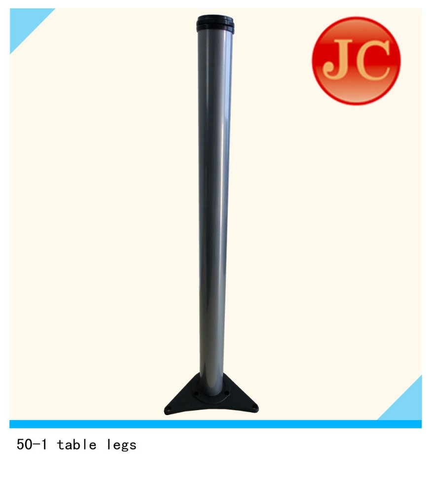 silver adjustable hight metal table leg JC50-1