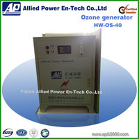 40g/h air purifier for hotel for air purifying