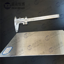 High quality Extrude Magnesium Carving sheet