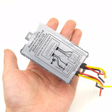 5A 24V To 12V Power Supply Adapter DC/DC Converter