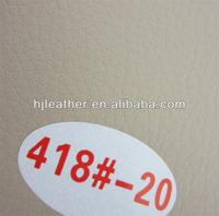 duangguan bonded leather for car seat cover