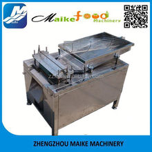 boiled egg shell remover / hard boiled egg peeling machine