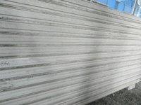 decorative economical precast concrete wall