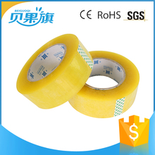 2016 the most popular sticky waterproof packing custom printed nashua duct tape
