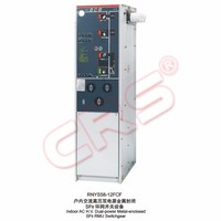 Indoor AC H.V Dual-power Energy-storage Metal-enclosed SF6 RMU 11kv Switchgear