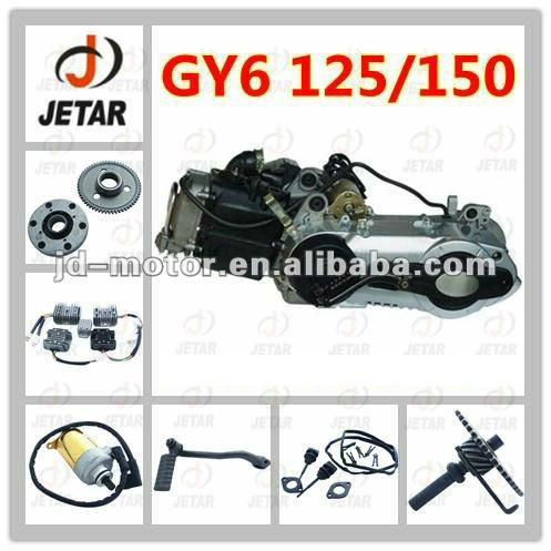 best selling motorcycle engine GY6 125/150cc