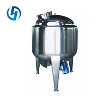 Advanced Production Technology liquid solid mixing rapid tank
