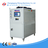 air cooled chiller ,industrial chiller,fans chiller