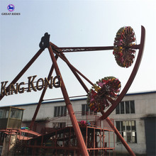 Amusement park equipment carnival games machine swing double pendulum king kong for adults
