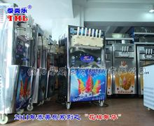 powerfull cooling floor soft ice cream making 7 color tml780-801,ice cream machinery manufacturer