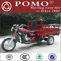 2014 Chinese Cheap New Hot Sale 125CC Horizontal Engine Three Wheel Cargo Tricycle for Sale