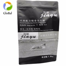 wholesale customed printed flat bottom reusable ziplock pet food packaging bags