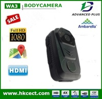 1080P HD police action camera GPS tracking and 130degree wide angle night vision camera work in day and night