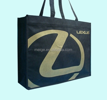BSCI audit factory shopping bag/non woven black bag/non woven bag making equipment