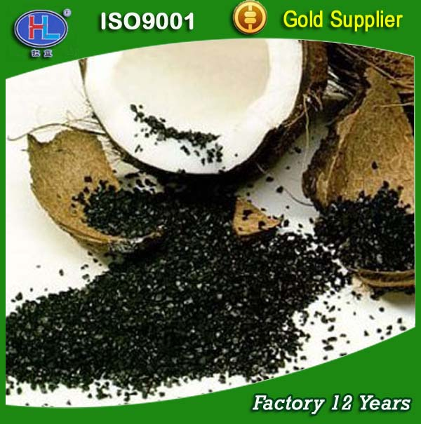 food grade anti bacterial granular activated charcoal for sale