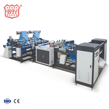 fully automatic computer controlled pe garbage bag on roll double lines linkage rubbish bag making machine coreless star bottom
