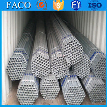 steel structure building materials ! 2.5 inch hdg steel pipe galvanized round steel tubing from tianjin