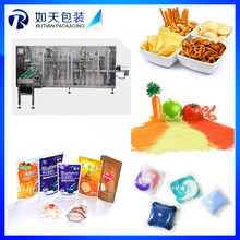 whole life warranty pre-made bag packing machine for coffee bean
