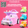 high quality low price tianshun kids electric car for sale