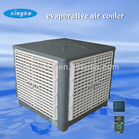 Made in china cooling machine/ New hot products/ Type of air coolers india