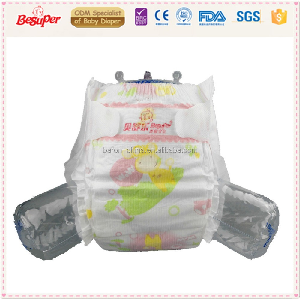 taobao dry and comfortable surface baby diaper wholesale UK