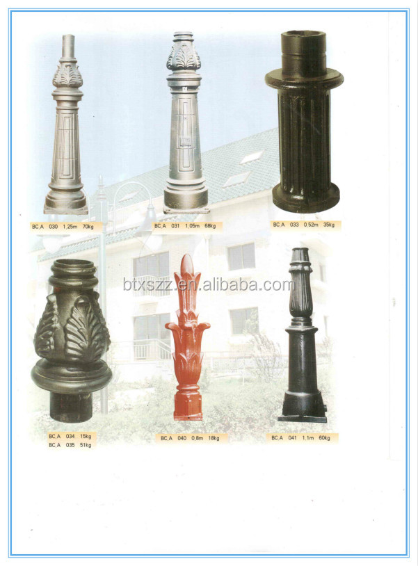 wholesales casting lamp bases,lighting poles base