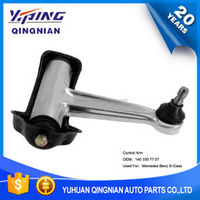 China OEM:140 330 77 07 Control Arm For Mercedes Ben z