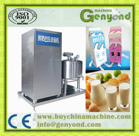 Low temperature batch pasteurizer for yogurt and milk and ice cream