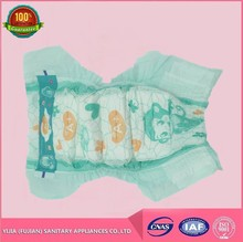 Baby disposable diaper disposable nappy in Quanzhou