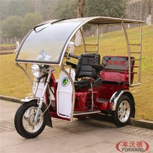 Hot sale 110cc Zongshen engine tricycle with roof
