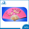 Custom Folding Hand fan With Your Own Design Favor Ideas