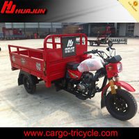 rikshaw tricycle/trike motor/3 wheel motorcycle