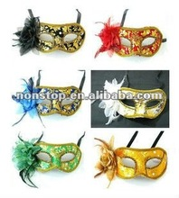 Mardi Gras Assorted Feather Mask