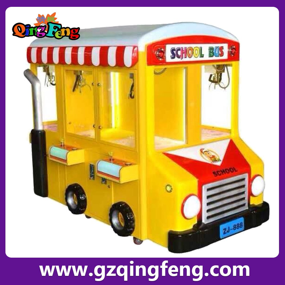 amusement machine suppliers