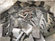 HIGH TEMPERATURE ALLOY STEEL SCRAP