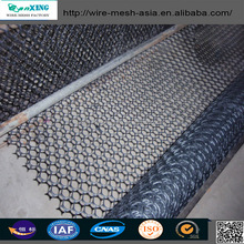 aquaculture fish farming cages/plastic flat net/fish farm cage