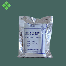 Graphite-like structure loose and lubricated boron nitride powder 99% CAS NO.10043-11-5
