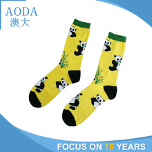 2017 FashionTop Quality Men Colorful Happy Combed Cotton Dress Socks, High End Business Dress socks