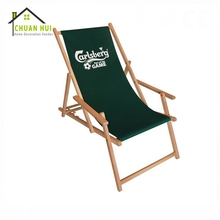Custom logo foldable sling recline modern deck chair